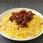 鷉特製 ピリ辛肉チャーハン