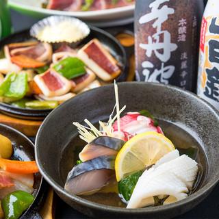 ★超安2,500円宴会★渋谷でお手軽宴会は村さ来におまかせ!