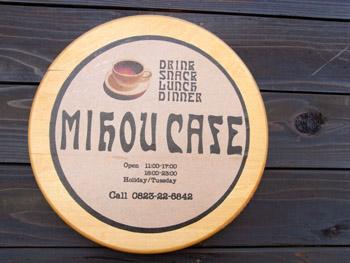 MIHOU CAFE
