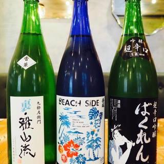 ワイングラスで美味しく飲める山形の日本酒も