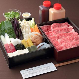肉だけじゃない!主役の美味しさ【こだわり野菜】!