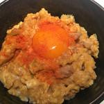 蔵鵡 - 親子丼がリーパーで(*゚▽゚*)