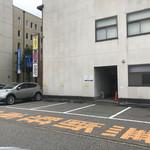 69346793 - 4台分の駐車スペース