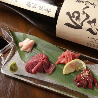 ツムラ本店の≪河内鴨≫を使用した料理