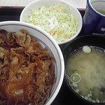 吉野家 - 牛好き丼