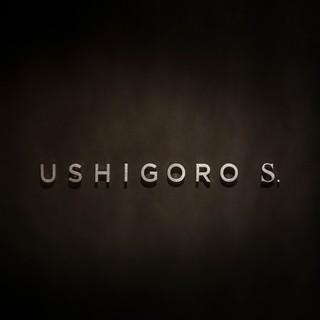 USHIGORO S - メイン写真:
