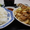 光華飯店 - メイン写真: