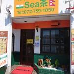 Sea茶 -