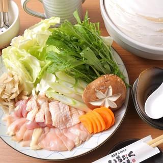 選べる鍋で豪華に美味しく♪飲み放題付歓送迎会コース!