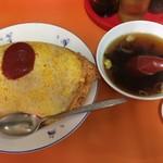 光栄軒 - 料理写真:オムライス普通盛り~