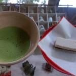 69355085 - 抹茶と和菓子 700円