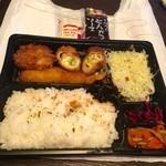 新宿とんかつ さぼてん - ごちそう弁当:950円