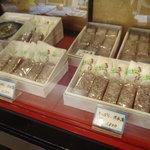 謝花きっぱん店 - 沖縄のみかんであるクニブなどを原料とするきっぱんと、 冬瓜を砂糖煮した冬瓜漬けの二種類です。