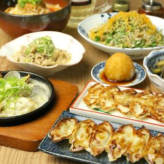 『餃子鍋』はじめました!ご宴会に◎飲み放題付きコースあります