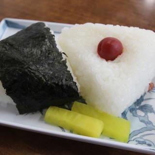安心の県産米