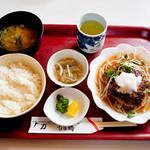 ドガ - 料理写真:日替わりドガランチ
