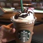 スターバックスコーヒー - ダークモカチップフラペチーノ