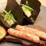 恵比寿焼肉寿司 別邸 - つくね