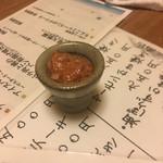 鮨処 西鶴 - 酒盗