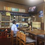 ぼりゅうむ食堂 - 店内の雰囲気