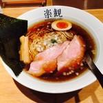 楽観 NISHIAZABU GOLD - 特製琥珀・醤油(1,100円)