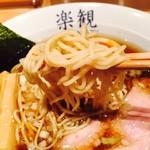 楽観 NISHIAZABU GOLD - するりと食べやすい細麺を採用!