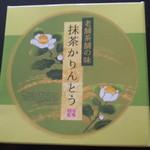宇治茶菓子工房 - 抹茶かりんとう(外箱)