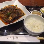 """三希房 - 神田雲林の""""激辛""""四川麻婆豆腐 980円"""