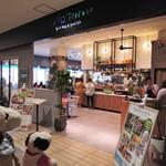 ソライロテラス - 今日もあべのキューズモールの 新しいお店をレポートしちゃうよ~。こちらは5月30日にOPENした イタリアンカフェ『ソライロテラス』。
