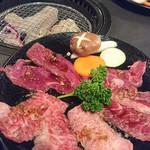 焼肉 京苑 -