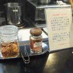 みそ味専門 マタドール - 卓上の調味料(2017.5.18)