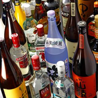 豊富な飲み放題メニュー(100種以上)はお酒好きの方も満足♪