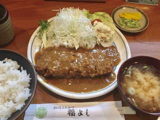 福よし - カツカレー 1,300円 170627 13:08