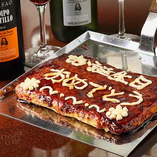 誕生日・記念日にはメッセージ付き鉄板焼きをサービス!
