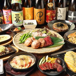 グループ向け宴会コースはお得・満足メニュー盛り沢山でご用意!