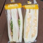サンドイッチハウス サンドーレ - 料理写真:ハムサンドにカニ玉子!!