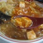 蒙古タンメン中本 - 麻婆豆腐