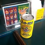 ラッキーピエロ - ラッキーガラナ 缶