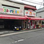 ミサロッソ - お店です