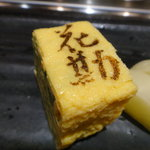 すし屋の花勘 - 花勘特製玉子焼き