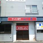 ふく寿 - お店 2017/6