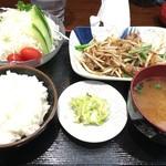 TONKATSU GINZA BAIRIN - ニラ豚