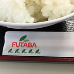 69392733 - 箸袋はフタバ