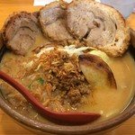 麺場 田所商店 - 北海道味噌 炙りチャーシュー麺(¥1,080円)