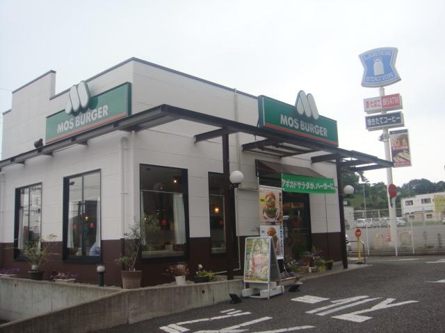 モスバーガー 矢板店 name=