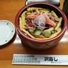 沢寿し - 料理写真:日替わりバラちらし(大盛り)650円
