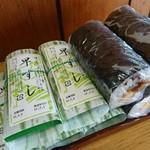 丸三 - お寿司たち♪