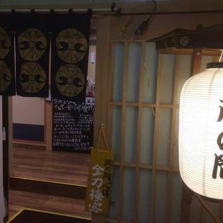 個室居酒屋 蔵の間 博多駅前店