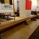 信州蕎麦の草笛 - 【2017.7.01(土)】座敷