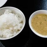 花琳 - セットの御飯スープ